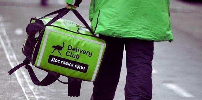 Пеший курьер Delivery Club